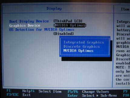 setting nvidia optimus pada BIOS UEFI