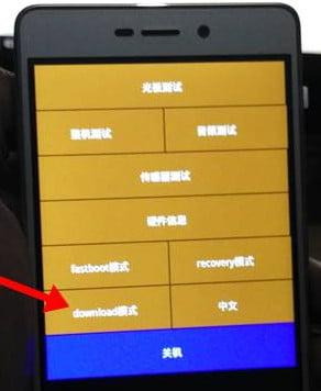cara masuk download mode xiaomi dengan menu recovery