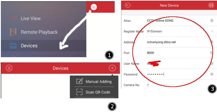 mengakses dvr cctv online menggunakan aplikasi android